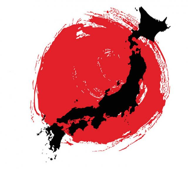 ما بر اساس فرهنگ ، هویت و سنتهایمان ژاپن پیشرفته را بنا نهادیم