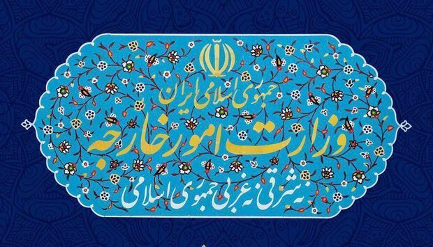 بنیاد دفاع ازدموکراسی ها ومدیر آن در فهرست تحریمی ایران قرارگرفتند