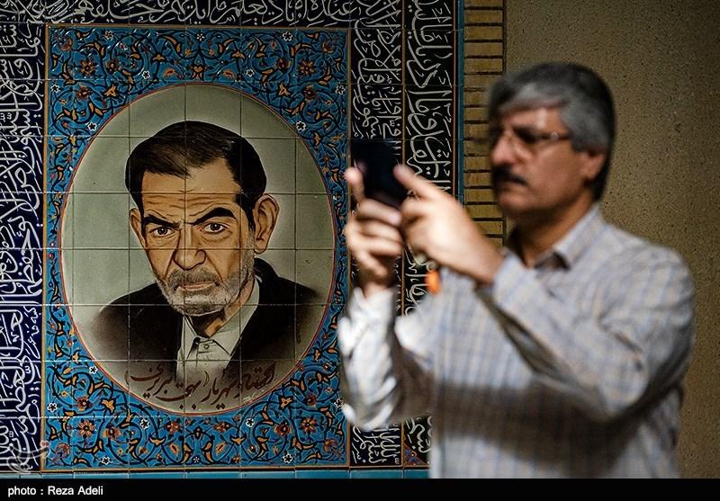 روز شعر و ادب فارسی- روز بزرگداشت استاد سیدمحمد حسین شهریار
