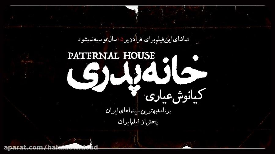 بگذاریم وزارت فرهنگ و ارشاد اسلامی درباره فیلم ها قضاوت کنند