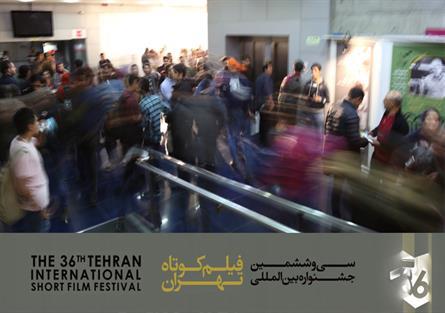 برگزاری همزمان جشنواره فیلم کوتاه تهران در استانها