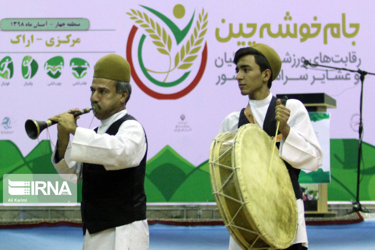 استان مرکزی قهرمان رقابتهای جام خوشه چین منطقه ۴ کشور شد