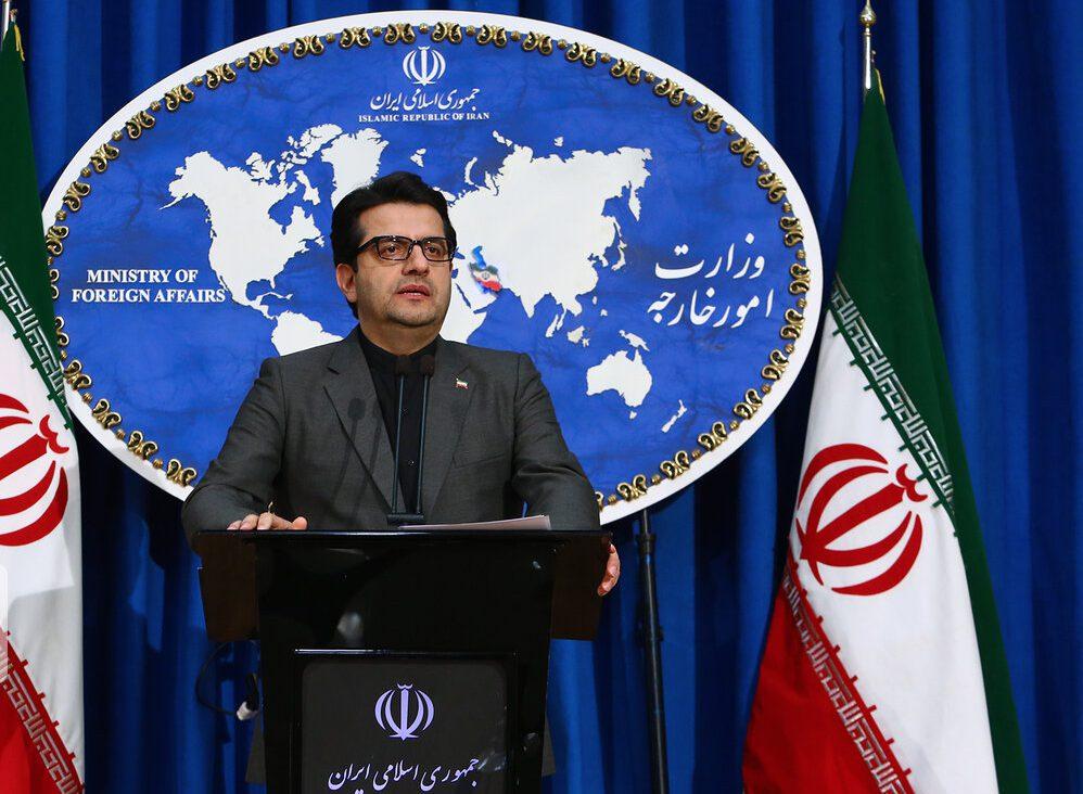 تغییر یکطرفه برنامه توافق شده مانع سفر ظریف به اجلاس داووس شد