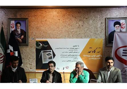 اگر در جبهه حمایت از زبان فارسی کنار هم باشیم، هزینه آن کمتر است