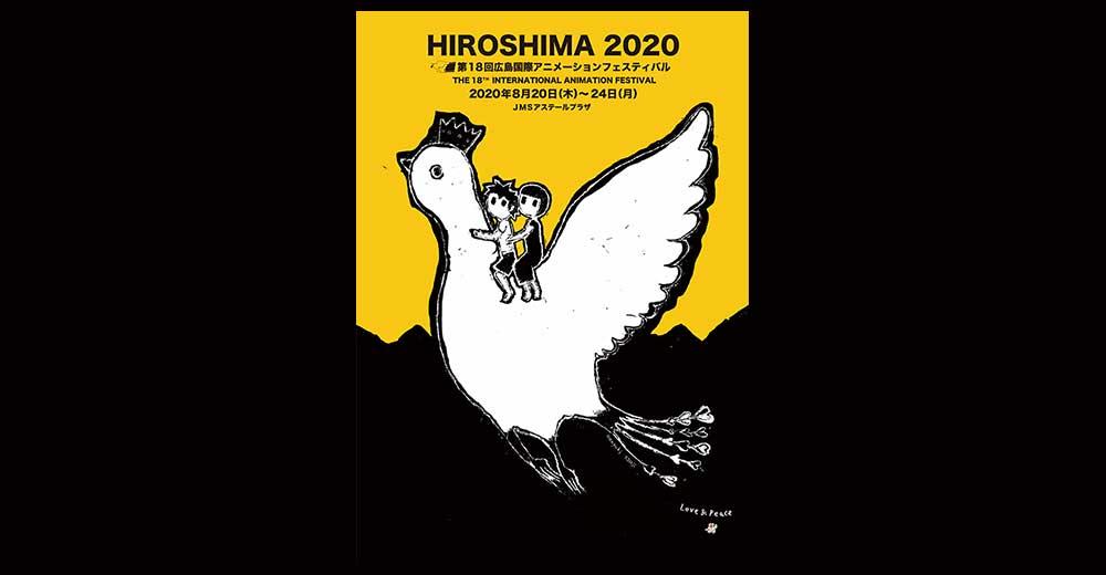 جشنواره«هیروشیما» ژاپن در تسخیر انیمیشن های ایرانی
