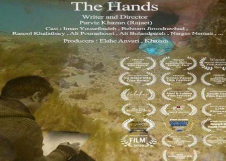 جشنواره «عشق» آمریکا ۳ جایزه به ایران داد