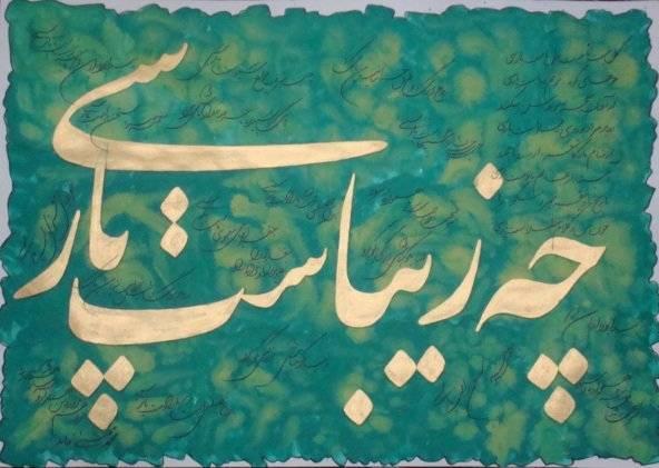 ضرورت توجه به جایگاه زبان فارسی / فیلم های سینمایی باید نام فارسی داشته باشد