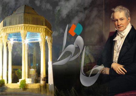 سردیس برنزی «گوته» تاثیرپذیرفته ترین شاعر آلمانی از حافظ توسط شهر «وایمار» آلمان ساخته شده و به شیراز اهدا می شود
