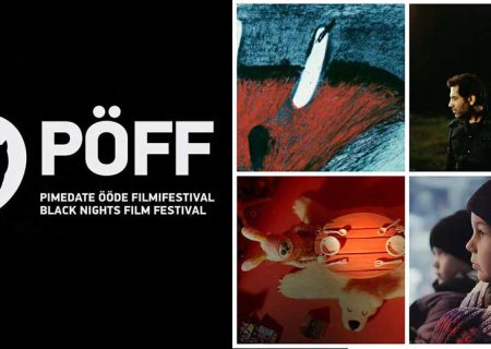 آثار شش فیلمساز ایرانی در جشنواره «شبهای سیاه» تالین