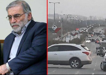 جزئیات عملیات ترور شهید محسن فخریزاده