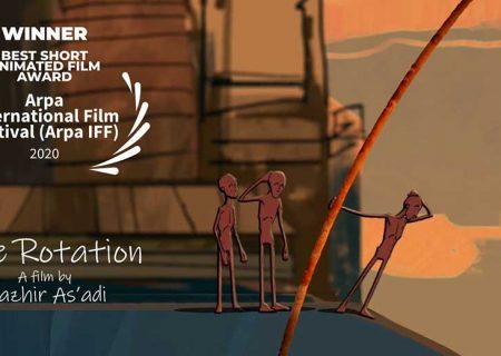 هژیر اسعدی از جشنواره «آرپا» آمریکا جایزه گرفت