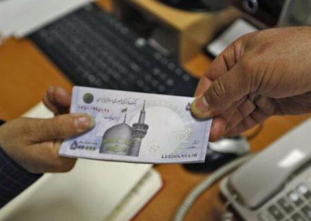 پرداخت یارانه معیشتی کرونا  به افراد تحت پوشش نهادهای حمایتی