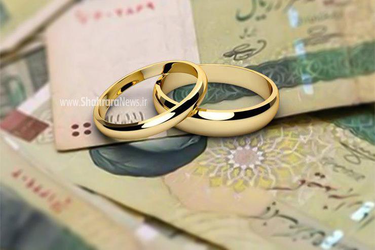 مصوبه کمیسیون اجتماعی برای افزایش وام ازدواج به ۱۰۰ میلیون تومان در بودجه ۱۴۰۰