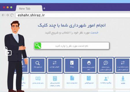 ثبت ۳۹ هزارو ۹۷۰ درخواست استعلام در سامانه شهروند سپاری