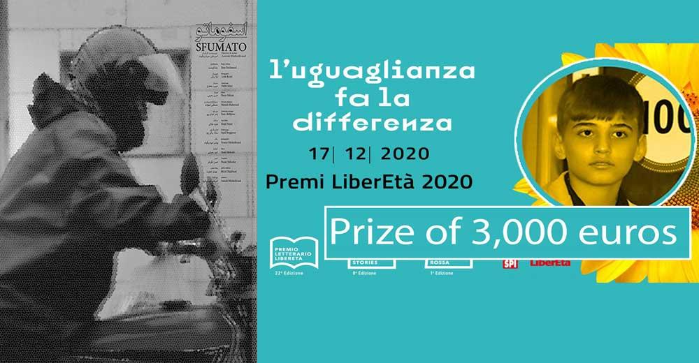 امیرعلی میردریکوند و ژیوار فرج زاده از دو جشنواره جهانی جایزه گرفتند