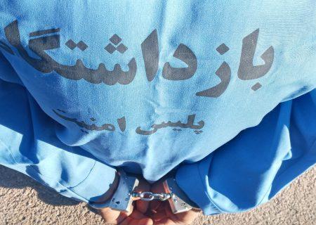 دستگیری۵۹ متهم تحت تعقیب در شیراز در۲۴ ساعت گذشته