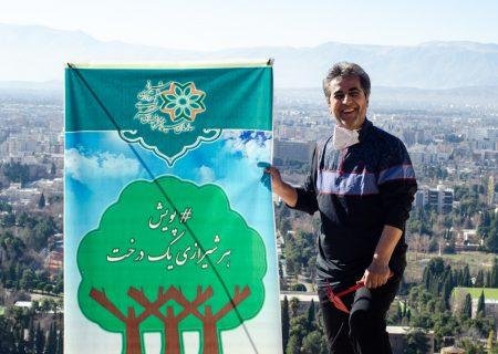 کاشت یک میلیون بذر گیاهان بومی در ارتفاعات شیراز