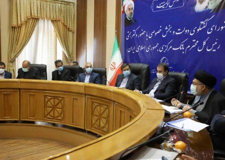 اقتصاد ایران در دو سال اخیر ۱۲ درصد کوچک شده است / بانک های استانی پاسخگو نیستند