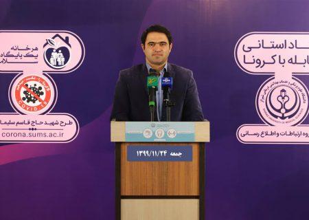 شناسایی بیش از ۱۷۳ هزار بیمار کووید۱۹ در فارس/ سه هزار و ۱۹۱ فوتی از ابتدای شیوع کرونا تاکنون در استان