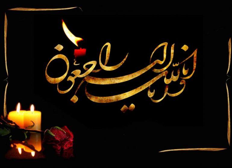 شهردار شیراز درگذشت مادر شهیدان روزیطلب را تسلیت گفت
