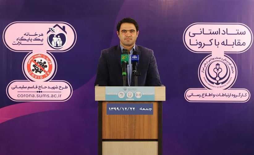 انجام بیش از ۴۷ هزار تست سریع از ابتدای آغاز طرح شهید حاج قاسم سلیمانی تاکنون در فارس