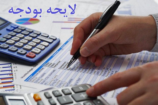 افزایش بودجه فارس به ۸۰۰۰میلیارد تومان در سال ۱۴۰۰
