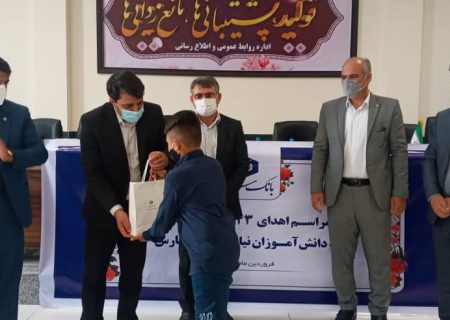 اهداء۴۳ دستگاه تبلت به دانش آموزان نیازمند استان فارس