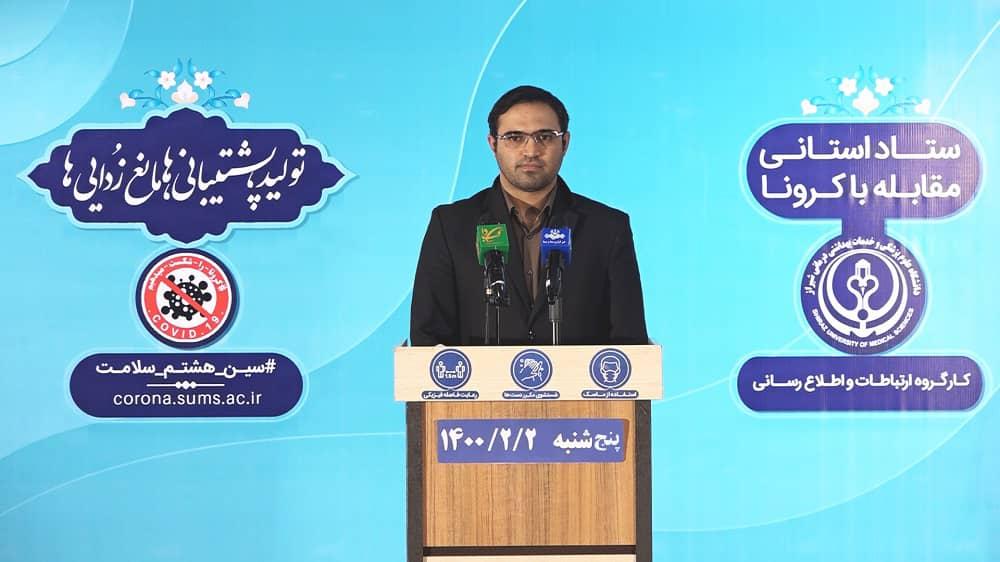 بستری ۳۳۶ بیمار کرونایی با وضعیت وخیم در بیمارستان های فارس