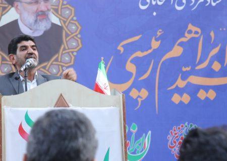 گردهمایی هواداران مردمی آیت الله رئیسی در شیراز با حضور سردار لیالی برگزار شد