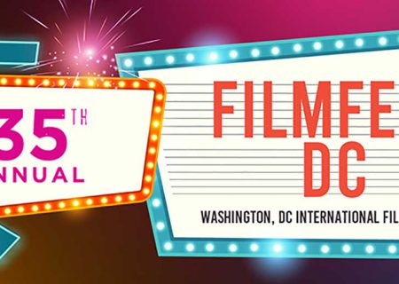 فیلمهای هرمزی، ارژنگ و رسولاف در جشنواره «واشنگتن دی سی» آمریکا
