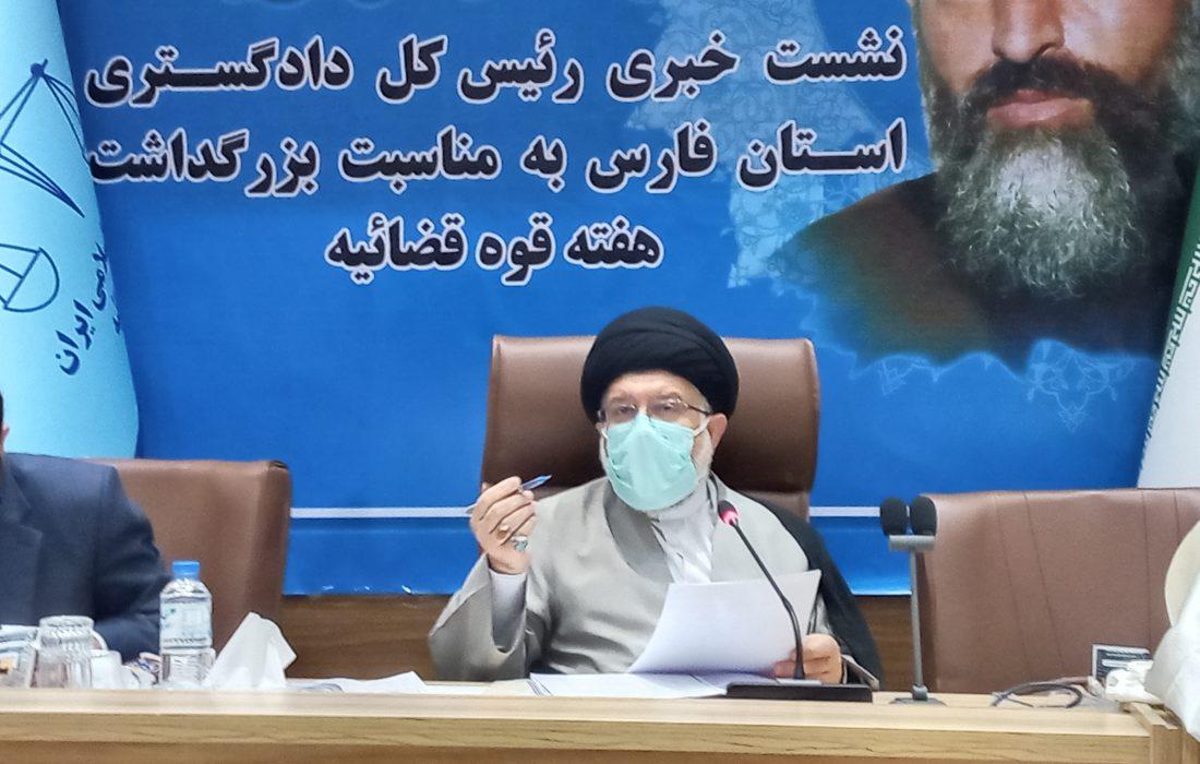 تشکیل ۲۰ پرونده جرائم و تخلفات انتخاباتی در دادگستری فارس