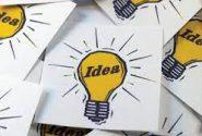راه اندازی کمیته تجاری سازی ایده های نو در اتاق بازرگانی فارس