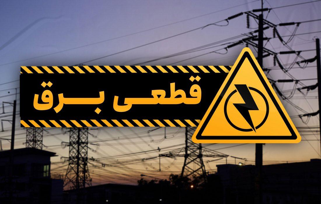 مشکل قطع برق بخش صنعت و تولید در کوتاه مدت حل نخواهد شد