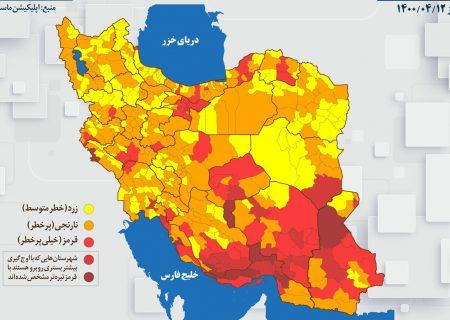 ابتلای نزدیک به ۳۰۰ هزار نفر به کروناویروس در فارس