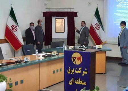 بهره برداری از سه نیروگاه برق با ظرفیت تقریبی ۲۰ مگاوات در استان فارس آغاز شد