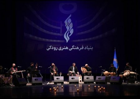 افتتاح آرشیو هنر ایران/بنیاد رودکی ، پایگاه مهم اجراهای آنلاین هنری