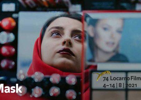 فیلم کوتاه نوا رضوانی در «لوکارنو»