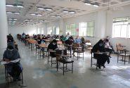 آزمون جامع گردشگری ۱۵ مردادماه در شیراز برگزار می شود