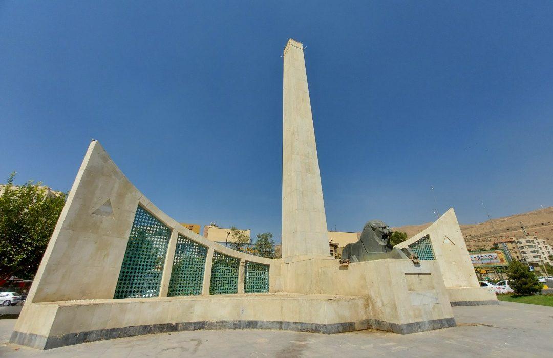 فلکه گاز شیراز ثبت ملی شد