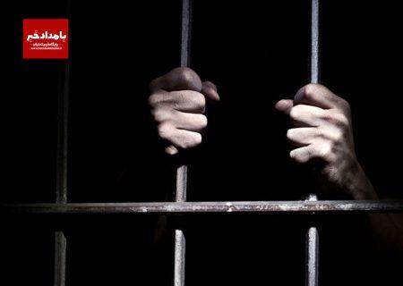 به مناسبت میلاد حضرت محمد(ص) ۳۲ زندانی از زندان های فارس با همت خیرین آزاد شدند