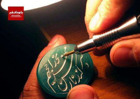 ضرورت استاندارد سازی صنایع دستی در استان فارس