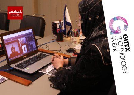 معرفی ظرفیت های صادراتی استارتاپها،در پاویون مجازی ایران در نمایشگاه جیتکس ۲۰۲۱