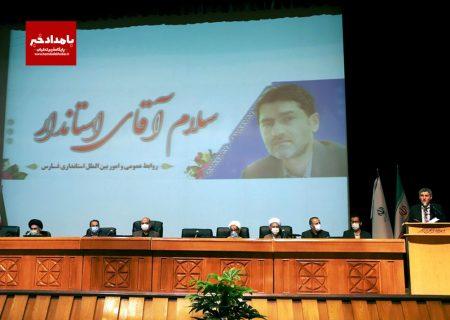 سومین حرم اهل بیت (علیهم السلام) محور اصلی مدیریت استان در همه حوزه ها خواهد بود