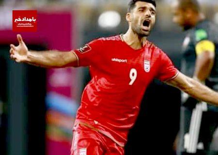 امارات ۰- ایران ۱؛ تاخت و تاز تا جام جهانی
